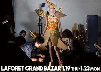 LAFORET Grand Bazar AD 衣装製作 ST/三田真一 HM/小西神士1
