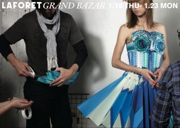 LAFORET Grand Bazar AD 衣装製作 ST-三田真一 HM-小西神士2