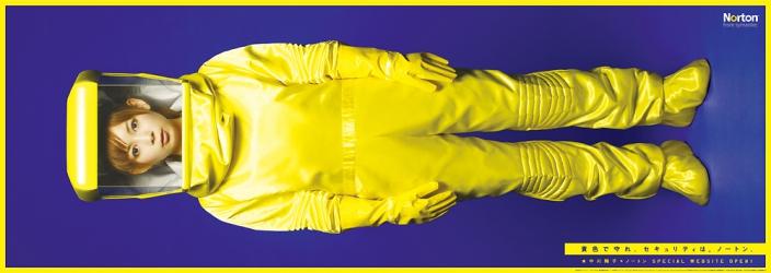 Norton 防護服製作1
