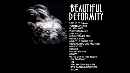 TheGazette-BeautifulDeformity 2